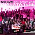 2013 sound:frame collective Moskau